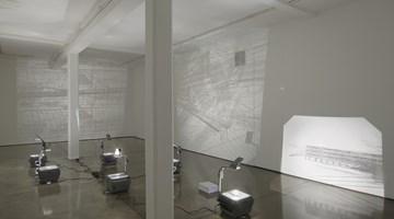 Contemporary art exhibition, Lawrence Abu Hamdan at Maureen Paley, London, United Kingdom