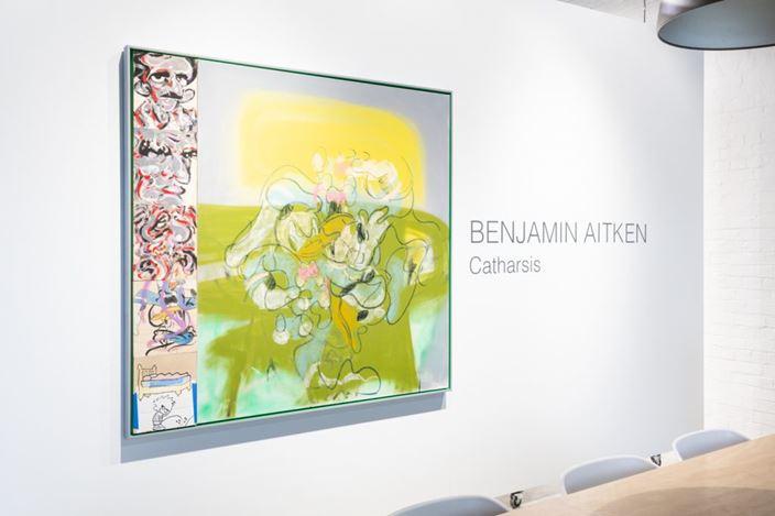 Exhibition view: Benjamin Aitken, Catharsis, THIS IS NO FANTASY dianne tanzer + nicola stein, Melbourne (4–25 November 2020). CourtesyTHIS IS NO FANTASY dianne tanzer + nicola stein.