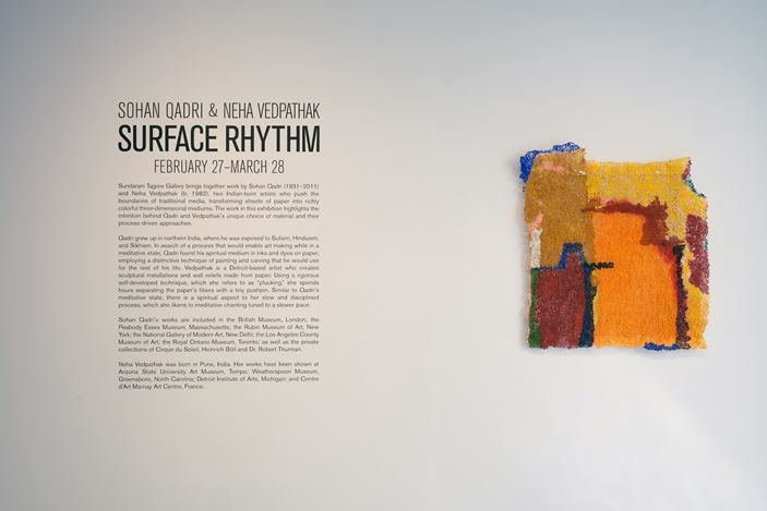 Exhibition view: Group Exhibition, Surface Rhythm, Sundaram Tagore Gallery, Chelsea, New York (27 February–28 March 2020). Courtesy Sundaram Tagore Gallery.