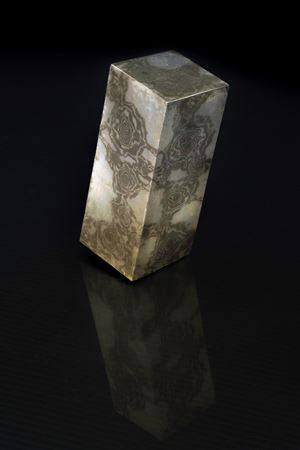Uncovered Cube #16 by Madara Manji contemporary artwork
