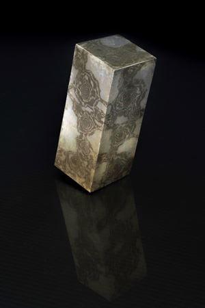 Uncovered Cube #16 by Madara Manji contemporary artwork