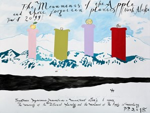 The Monuments of the Apple and three forgotten planets (North Alaska Year of 2099) by Pavel Pepperstein contemporary artwork