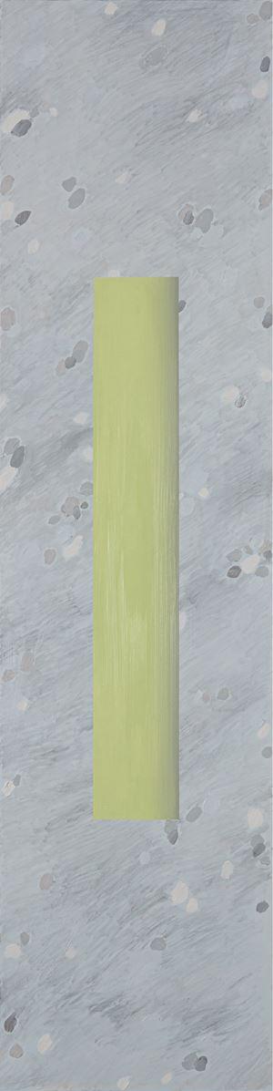 Dense Conditions(L) by Min Ha Park contemporary artwork