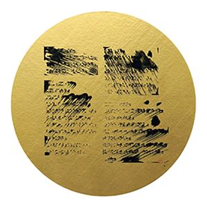 BRAILLE CODE-Makura no Soshi, (The Pillow Book, Section 1) by Gen Miyamura contemporary artwork