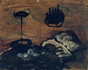 文房四寶 by yen ding sheng contemporary artwork
