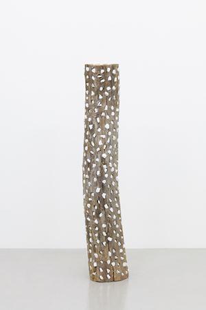 潜空性 Latent Space by Kishio Suga contemporary artwork