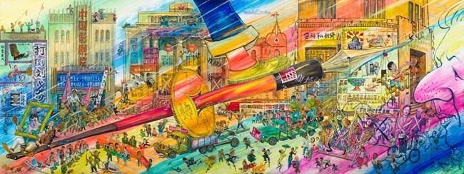 Zhongshan Road by Liu Dahong contemporary artwork