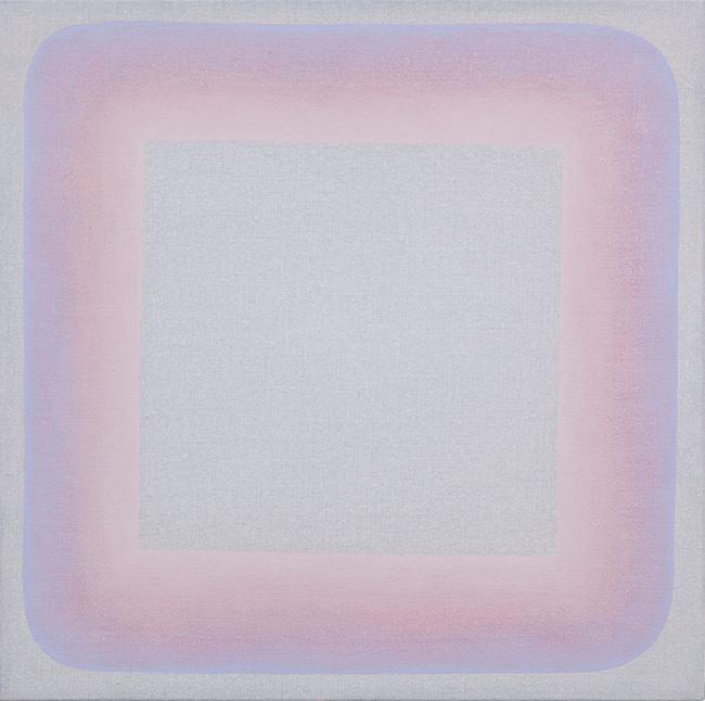 1327 by Chen Ruo Bing contemporary artwork