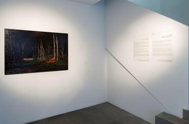 Exhibition view: Li Donglu, Zao Wu, at Dawn of Chaos, A2Z Art Gallery, Hong Kong (8 September–16 October 2018). Courtesy A2Z Art Gallery, Paris.