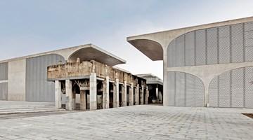 Long Museum West Bund contemporary art institution in Shanghai, China