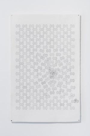 The errant (Moment 1) by Nicène Kossentini contemporary artwork