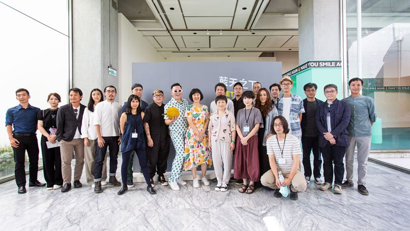 Exhibition view: Group exhibition,Between Earth and the Sky: The Spiritual State of Our Times, Taipei Fine Arts Museum, Taipei (1 August–18 October 2020). Courtesy Taipei Fine Arts Museum.