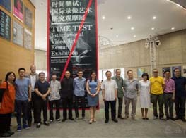 Discussion on video art research in the context of globalisation: 'Time Test' is unveiled