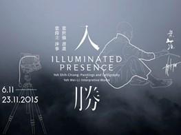 Illuminated Presence: Yeh Shih-Chiang + Yeh Wei-li