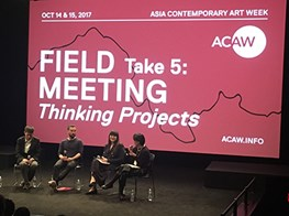 ACAW FIELD MEETING Take 5: Thinking Projects