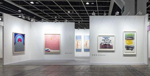 Liang Gallery, Art Basel in Hong Kong 2021 (19–23 May 2021). CourtesyLiang Gallery, Taipei.