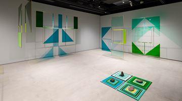 Contemporary art exhibition, Claudia Peña Salinas, Atlpan at The Club, Tokyo