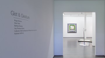 Contemporary art exhibition, Group Exhibition, Gist & Gesture Curated by Katherine Harvath at Kavi Gupta, Washington Blvd, Chicago