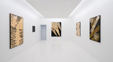 Contemporary art exhibition, Masatoshi Masanobu, Masatoshi Masanobu at Axel Vervoordt Gallery, Coda Designer Centre, Hong Kong, SAR, China