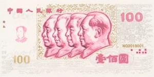 Red RMB 紅色的人民幣 by Nan Qi contemporary artwork