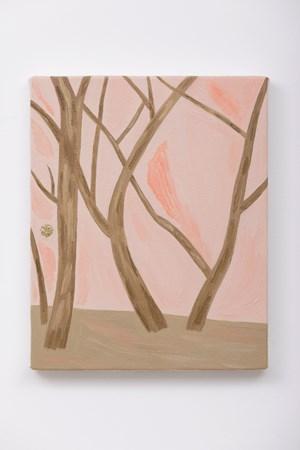 Dora's sign by Yuko Murata contemporary artwork