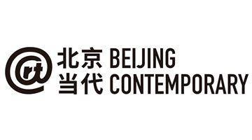 Contemporary art art fair, Beijing Contemporary 2019 at Galerie Urs Meile, Beijing, China