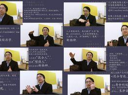 Xu Tan