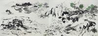 The Origin of Life by E.Y.Shih-Chih YANG contemporary artwork painting, works on paper, drawing