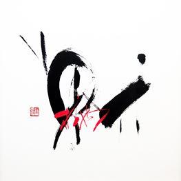 Katherine Xiao
