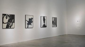 Contemporary art exhibition, Wang Chuan, Xiong Wenyun, Yang Shu, Zhu Xiaohe, Off the Beaten Track - Revisiting Four Individual Cases of 1990s at A Thousand Plateaus Art Space, Chengdu