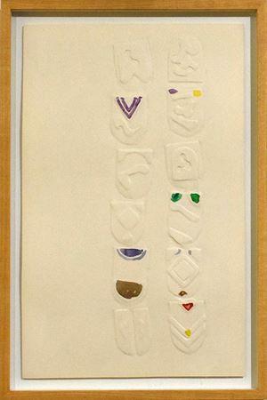 WORK 19 by Yukihisa Isobe contemporary artwork