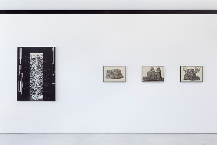 Exhibition view: Shinro Ohtake, Sachiko Kazama, South South Tokyo, Blum & Poe, Tokyo (26 February–19 March 2021). Courtesy Blum & Poe, Tokyo. Photo: Kenji Ono.