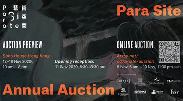 Contemporary art exhibition, Para Site Annual Auction 2020 at Para Site, Hong Kong