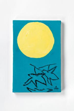 Planète 11 by Etel Adnan contemporary artwork