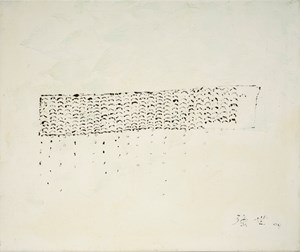 Rain on the Roof Tiles《下雨的瓦屋》 by Yeh Shih-Chiang contemporary artwork