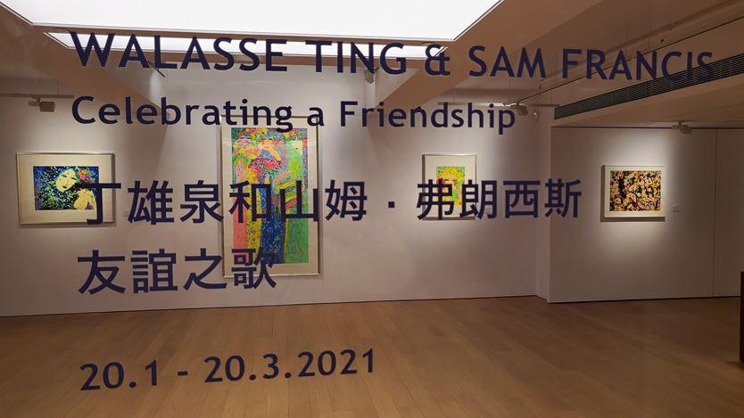 Exhibition view: Walasse Ting & Sam Francis, Celebrating a Friendship: Walasse Ting & Sam Francis, Alisan Fine Arts, Hong Kong (19 January–20 March 2020). Courtesy Alisan Fine Arts.