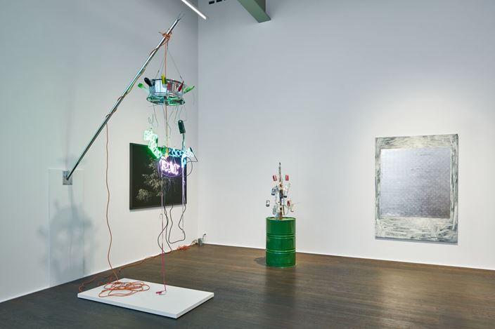 Exhibition view: Group Exhibition,SALON D'HIVER, Hauser & Wirth, Zurich (27 November–18 December 2020). Courtesy Hauser & Wirth.