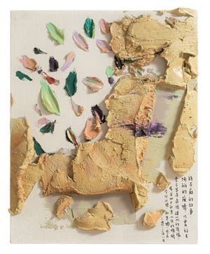 The Paper Boat in the Dream by Zhu Jinshi contemporary artwork