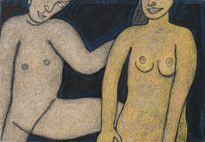 JOGEN CHOWDHURY, Couple – II (1999). Pen, ink and pastel on paper. 29.4 x 42 cm / 11.5 x 16.5 in. Courtesy Galerie Mirchandani + Steinruecke, Mumbai.