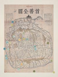 Study of Green-Seoul-Vacant Lot-Printing Woodblock of Suseon Jeondo (Comprehensive Map of the Capital) by Honggoo Kang contemporary artwork print