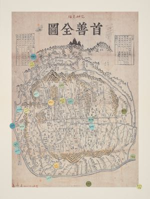Study of Green-Seoul-Vacant Lot-Printing Woodblock of Suseon Jeondo (Comprehensive Map of the Capital) by Honggoo Kang contemporary artwork