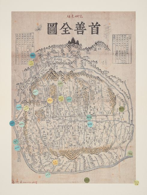 Study of Green-Seoul-Vacant Lot-Printing Woodblock of Suseon Jeondo (Comprehensive Map of the Capital) by Honggoo Kang contemporary artwork
