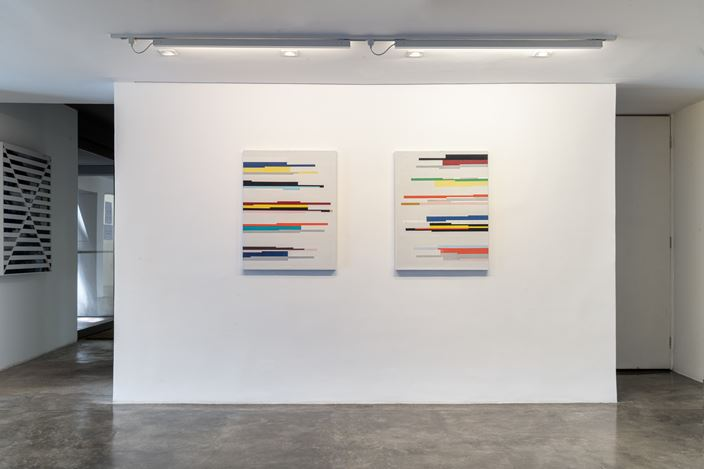 Exhibition view: Group Exhibition,In Waiting: Works produced in isolation, Galeria Nara Roesler, São Paulo (9 December 2020–7 February 2021). Courtesy Galeria Nara Roesler. Photo:© Erika Mayumi.