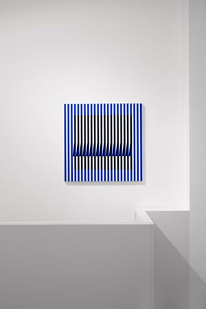 Induccion del Amarillo ABC 2 by Carlos Cruz-Diez contemporary artwork