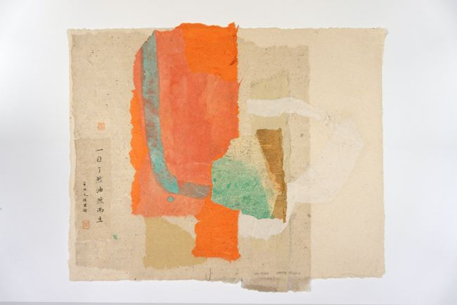 No.19242 by Wei Jia contemporary artwork