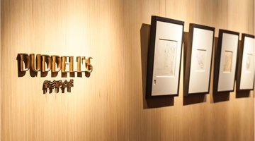 Duddell's contemporary art institution in Hong Kong