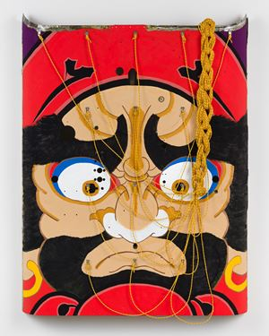 Daruma by Claire Healy and Sean Cordeiro contemporary artwork