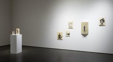 Contemporary art exhibition, Sandra Vásquez de la Horra, Take Back My Shadow at Wooson Gallery, Daegu
