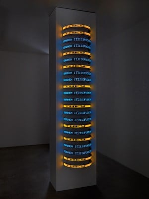 Blue Laments Arno and Amber Truisms Living by Jenny Holzer contemporary artwork