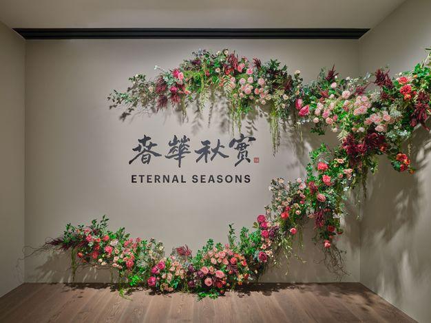 Exhibition view: Group Exhibition, Eternal Seasons, Lévy Gorvy, Hong Kong (25 March–28 April 2021). Courtesy Lévy Gorvy. Photos: Kitmin Lee.